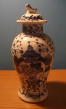 Antique 19th Century Chinese Blue and White Porcelain Vase With Cover - Kangxi