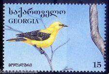 Golden Oriole, Birds, Georgia 1996 MNH -C36