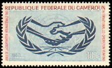 Cameroun  #C57, Complete Set, Never Hinged