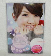 Rainie Yang & Love Taiwan Ltd 2-CD+Postcard+Sticker (Show Luo)