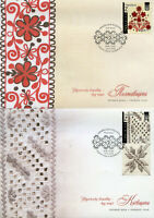 Ukraine 2018 FDC Ukrainian Embroidery 4v Set on 4 Covers Art Crafts Stamps