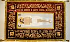 Shroud of Christ Orthodox Epitaph Episcopal cover of the Shroud handmade New 1.1