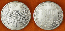 JAPON , 1000  YEN  ARGENT  1964  TOKYO ,  JEUX  OLYMPIQUES  , SUPERBE