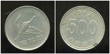 COREE   500 yen   1983    ANM