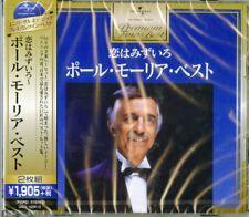 PAUL MAURIAT-PREMIUM TWIN BEST PAUL MAURIAT L'AMOUR EST BLEU-JAPAN 2 CD E00