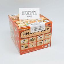Miniature RE-MENT Petit Retro cafe street corner Box Candy Toy Sealed Box Of 8