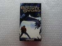Bounty Sword Nintendo Super Famicom SFC SNES Japan