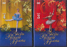 Stars of the Russian Ballet (3-4) [2 DVD PAL)