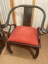 Black Lacquer Asain Chair With Cushion