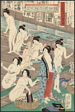 Japanese Art Print: Ladies of the Bath House, Scene 5 - Fine Art Reproduction