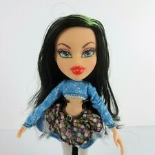 Bratz Hello My Name is JADE Doll Outfit Shoes Lot RARE HMNI