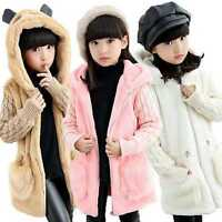 Kids Baby Girls Plush Woolen Coats Thick Hooded Warm Jackets Parka Long Outwear