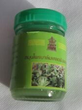 Tiger Balm - Thai Massage Balm - Green Herbal 3 x 50g XL Jar **Natural Product**