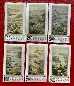 China Taiwan Stamps SC#1682-1687 Art Painting, 1970-71