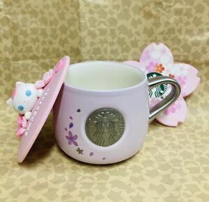 Starbucks Pink Sakura Coffee Mugs W/ Cat Lid Coaster Limited Edition Cup set mug