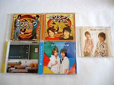 TEGOMASS lot of 5 JAPAN CD Single +DVD Limited Edition OBI NEWS Tegoshi