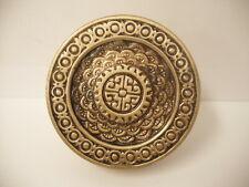 Antique Bronze Brass Figural Door Knob Russell Erwin ? Corbin ? Sargent ? # 1