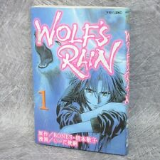 Wolf'S Rain 1 Manga Comic Toshitsugu Iida Bones Japan Book Ko90*
