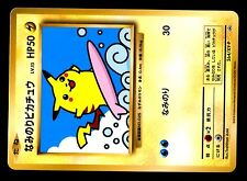 PROMO POKEMON JAPANESE CARD N° 264/XY-P SURFING PIKACHU 20th Anniversary