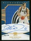 Top 100 Most Watched Sports Card Auctions on eBay 41