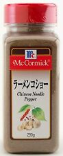 McCormick Chinese Noodle Pepper Ramen Kosho 290g Ships from Japan