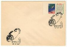RUSSIA 1959 SPACE COVER COMMEMORATING SPUTNIK - 3 & 8000 ORBITS OF EARTH
