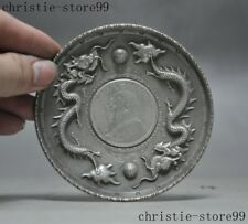 Collectible Decorate Old Tibet Silver China animal double dragon ball Coin Plate