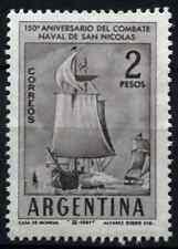 Argentina 1961 SG#1007 Naval Battle Of San Nicolas MNH #D33041
