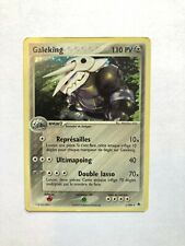 Pokemon Cards Aggron (French) 1 109 Rare HOLO Shiny Ex Ruby & Sapphire 2003 NM