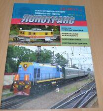 Lokotrans 12/11 Journal History Railway Electric Train Russian Soviet Locomotive