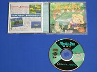 Kawa no Nushi Tsuri Fishing NEC PC-Engine CD-ROM Import Japan