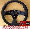 Volante Sportivo Nero 300mm per Fiat Panda Bravo Punto Stilo 500 124 126