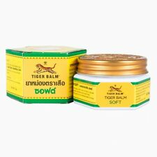 25g Tiger Balm Soft Ointment Headache Stuffy Nose Muscle Ache Insect Bite Relief