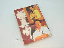 What is Kyokushin? Kyokushin towa Interview with 16 big names Kurosawa Matsui