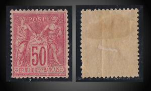 1890 FRANCE SAGE PEACE AND COMMERCE 50C CARMINE ROSE MINT H.FOLD SCT. 101 YT. 98