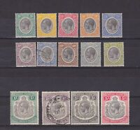 TANGANYIKA KUT 1927, SG# 93-105, CV £133, short set, MH/Used