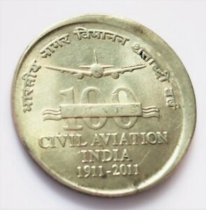 India Rs 5, Com. Error Coin, 2011-12, on Civil Aviation,  'BROAD STRIKE' (A24)