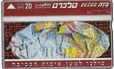ISRAEL BEZEQ BEZEK PHONE CARD TELECARD 20 UNITS GLOBUS