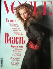 VOGUE RUSSIA  FASHION MAGAZINE SEPTEMBER 2004 Model Natasha Poli/Women
