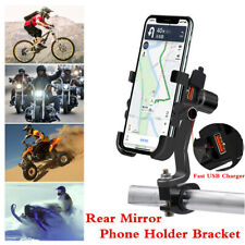 Aluminum Motorcycle Rear Mirror Phone Holder Bracket w/QC3.0 Fast USB Charger