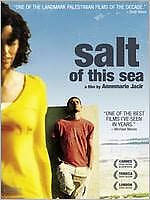 SALT OF THIS SEA - DVD - Region 1 - Sealed