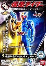 HDM Soze~tsu Kamen Rider W, and Shi emitted memory of memory Kamen Rider W Luna
