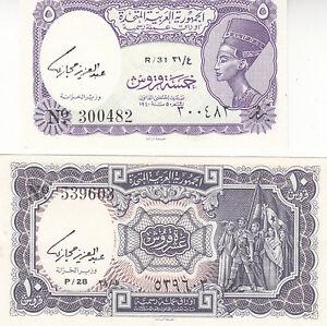 EGYPT 5 10 PT. PIASTRES 1961 P-180e 181e SIG/hegazy LOT SET UNC cv=$20.00 */*