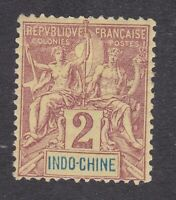 French Indo China 1892 - 2c Brown - SG11 - Mint Hinged (D8C)