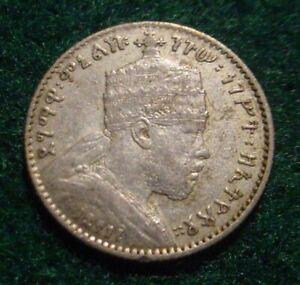 SCARCE 1902/1903 SILVER 1/4 BIRR KINGDOM OF ETHIOPIA -*EE1895*