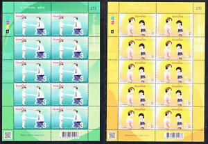 Thailand 2021 MNH 4 FS National Children's day