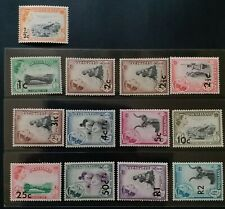 SWAZILAND 1961 QE II 1/2c to R2 SG 65 - 77a Sc 67 - 79 pictorial optd set 13 MNH
