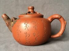 Antique Chinese Yi-Xing Teapot With Callingraphy Seal Mark