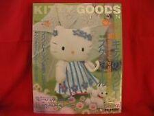 Sanrio Hello Kitty goods collection book magazine #11