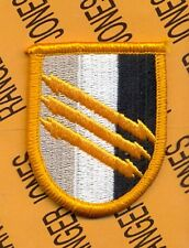 US Army 4th Psychological Operations Group Airborne beret flash patch #2